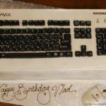 Computer Pro's Birthday Cake
