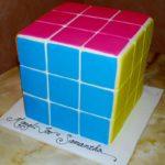 Rubik's Cube Bat Mitzvah